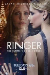 Caratula, cartel, poster o portada de Ringer