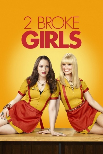 Caratula, cartel, poster o portada de Dos chicas sin blanca