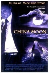 Caratula, cartel, poster o portada de Luna de porcelana