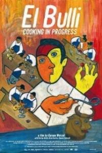 Caratula, cartel, poster o portada de El Bulli: Cooking in Progress