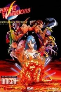 Caratula, cartel, poster o portada de Night Warriors: Darkstalkers\' Revenge