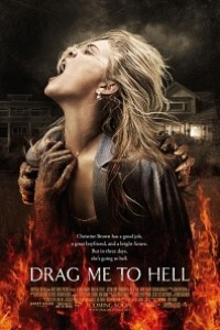 Caratula, cartel, poster o portada de Arrástrame al infierno