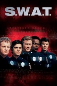 Caratula, cartel, poster o portada de S.W.A.T. - Los hombres de Harrelson