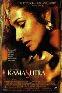 Caratula, cartel, poster o portada de Kama Sutra