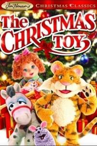 Caratula, cartel, poster o portada de Los Teleñecos: El juguete de navidad