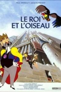 Caratula, cartel, poster o portada de El rey y el ruiseñor (Le Roi et l\'oiseau)