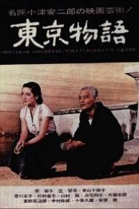 Caratula, cartel, poster o portada de Cuentos de Tokio