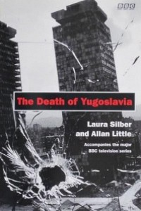Caratula, cartel, poster o portada de La muerte de Yugoslavia