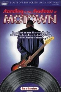 Caratula, cartel, poster o portada de Standing in the Shadows Of Motown