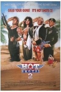 Caratula, cartel, poster o portada de Hot Shots 2