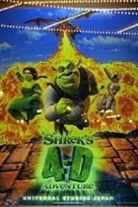 Caratula, cartel, poster o portada de Shrek 4-D: Ghost of Lord Farquaad