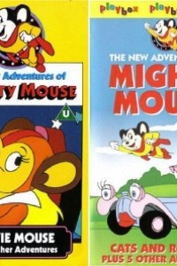 Caratula, cartel, poster o portada de The New Adventures of Mighty Mouse and Heckle and Jeckle