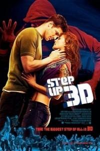 Caratula, cartel, poster o portada de Step Up 3-D