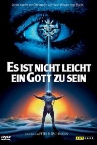 Caratula, cartel, poster o portada de El poder de un dios