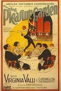 Caratula, cartel, poster o portada de El jardín de la alegría