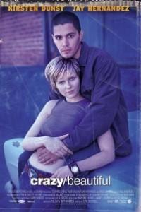 Caratula, cartel, poster o portada de Amor loco / Amor prohibido