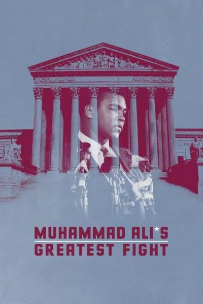 Caratula, cartel, poster o portada de El gran combate de Muhammad Ali