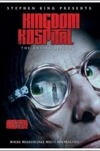 Caratula, cartel, poster o portada de Hospital Kingdom