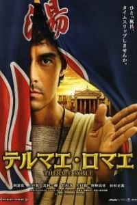 Caratula, cartel, poster o portada de Thermae Romae
