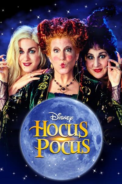 Caratula, cartel, poster o portada de El retorno de las brujas