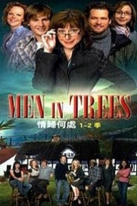 Caratula, cartel, poster o portada de Men in Trees