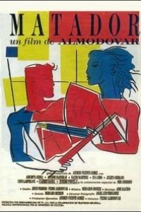 Caratula, cartel, poster o portada de Matador
