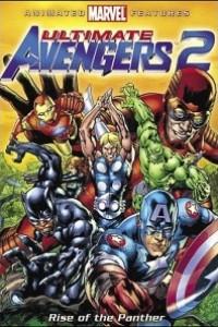 Caratula, cartel, poster o portada de Vengadores 2