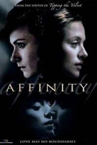 Caratula, cartel, poster o portada de Affinity