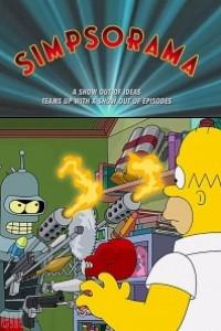 Caratula, cartel, poster o portada de Los Simpson: Simpsorama