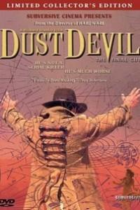 Caratula, cartel, poster o portada de El demonio del desierto