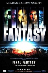 Caratula, cartel, poster o portada de Final Fantasy: La Fuerza Interior