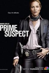 Caratula, cartel, poster o portada de Principal sospechoso