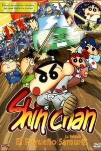 Caratula, cartel, poster o portada de Shin Chan: El pequeño samurái