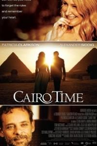 Caratula, cartel, poster o portada de Cairo Time