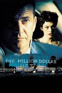 Caratula, cartel, poster o portada de El hotel del millón de dólares
