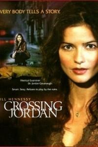 Caratula, cartel, poster o portada de Crossing Jordan
