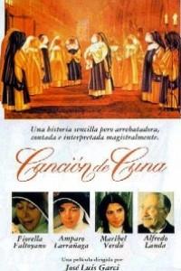 Caratula, cartel, poster o portada de Canción de cuna