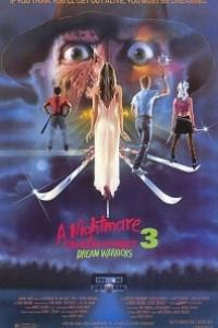 Caratula, cartel, poster o portada de Pesadilla en Elm Street 3: Los guerreros del sueño