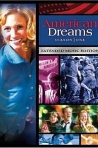 Caratula, cartel, poster o portada de El sueño americano