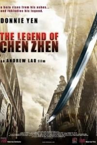 Caratula, cartel, poster o portada de Legend of the Fist: The Return of Chen Zhen
