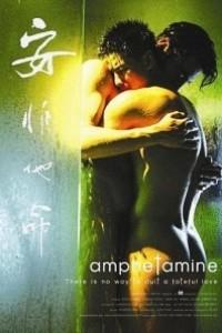 Caratula, cartel, poster o portada de Amphetamine