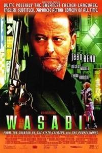 Caratula, cartel, poster o portada de Wasabi: El trato sucio de la mafia