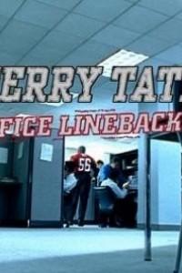 Caratula, cartel, poster o portada de Terry Tate, Office Linebacker