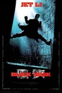 Caratula, cartel, poster o portada de Black Mask