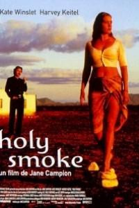 Caratula, cartel, poster o portada de Holy Smoke