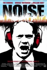 Caratula, cartel, poster o portada de Sobrepasando el límite (Noise)