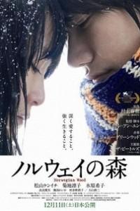 Caratula, cartel, poster o portada de Tokio Blues