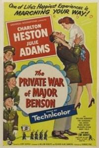 Caratula, cartel, poster o portada de La guerra privada del mayor Benson