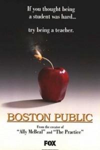 Caratula, cartel, poster o portada de Profesores de Boston - Boston Public