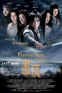 Caratula, cartel, poster o portada de Painted Skin